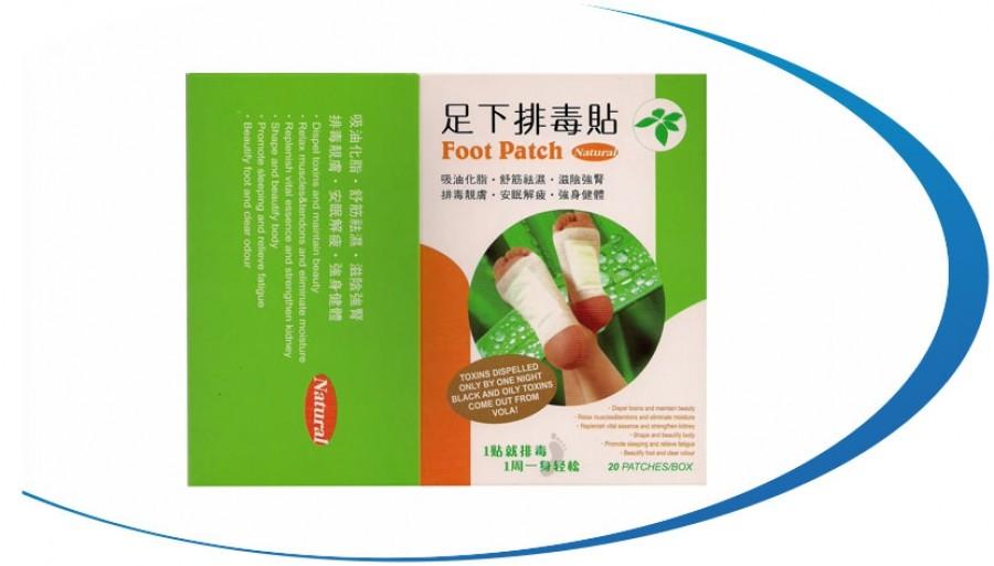 ПО ВАШИМ МНОГОЧИСЛЕННЫМ ПРОСЬБАМ!!))Знаменитая восточная медицина! Безопасно и эффективно! Различные пластыри на стопы, обезболивающие, противоотечные, от мастопатии, гипертонии и псориаза, мази, крема, палочка доянь и многое другое! Выкуп 3.
