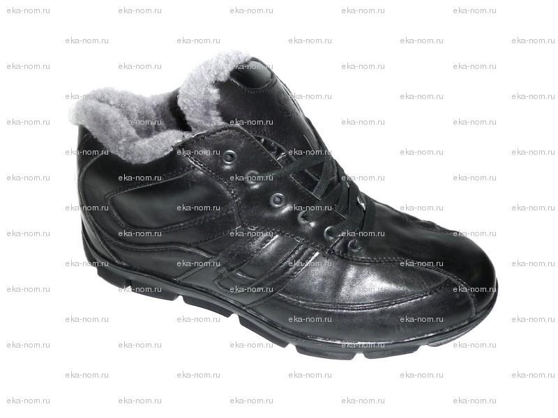 Пристрой мужских кроссовок ЕЕСЕ! Записываемся раздача 1 октября