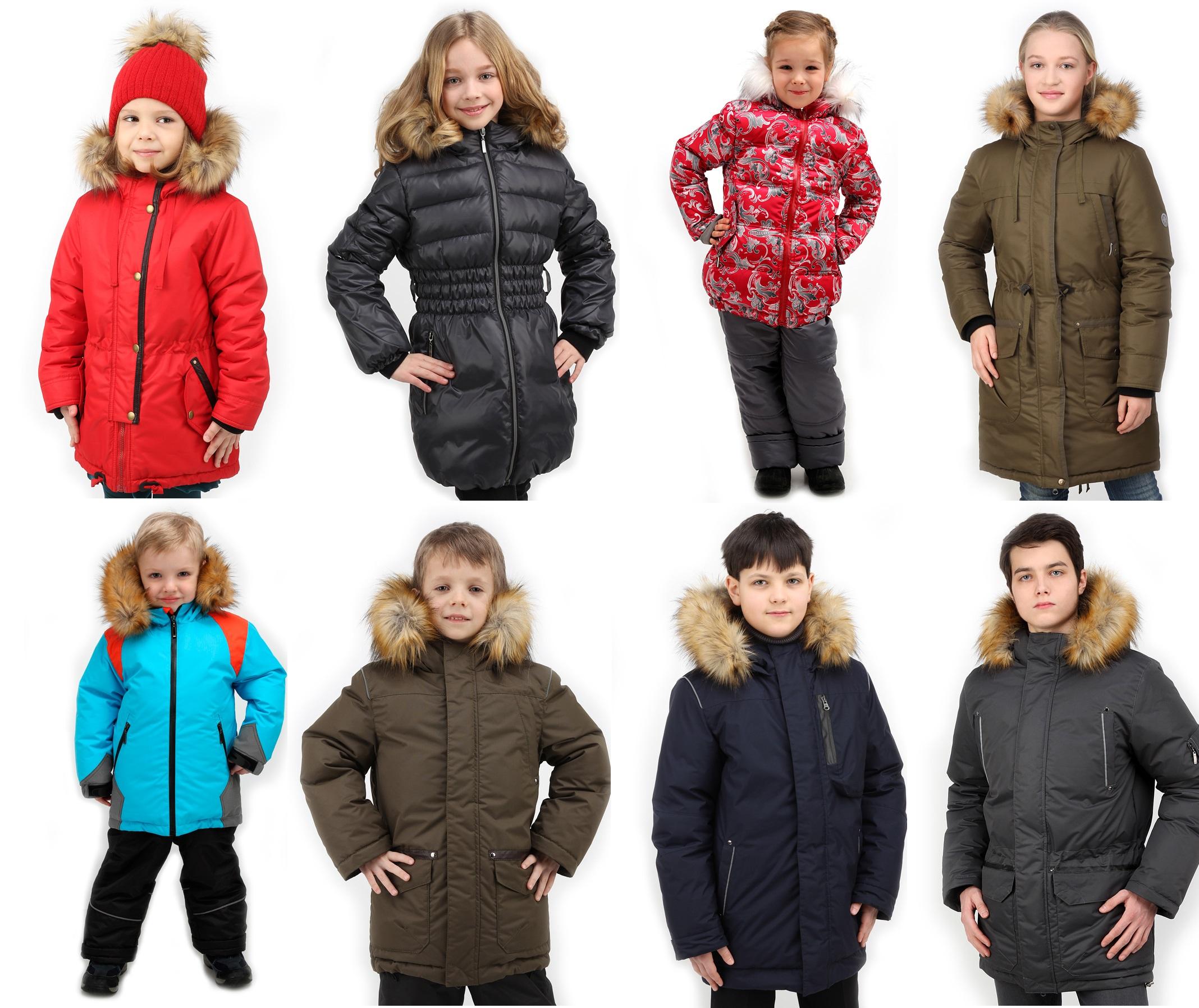 Тalvi - модно, классно, тепло и безопасно - 27. Парки, мембранные костюмы. Распродажа! Без рядов