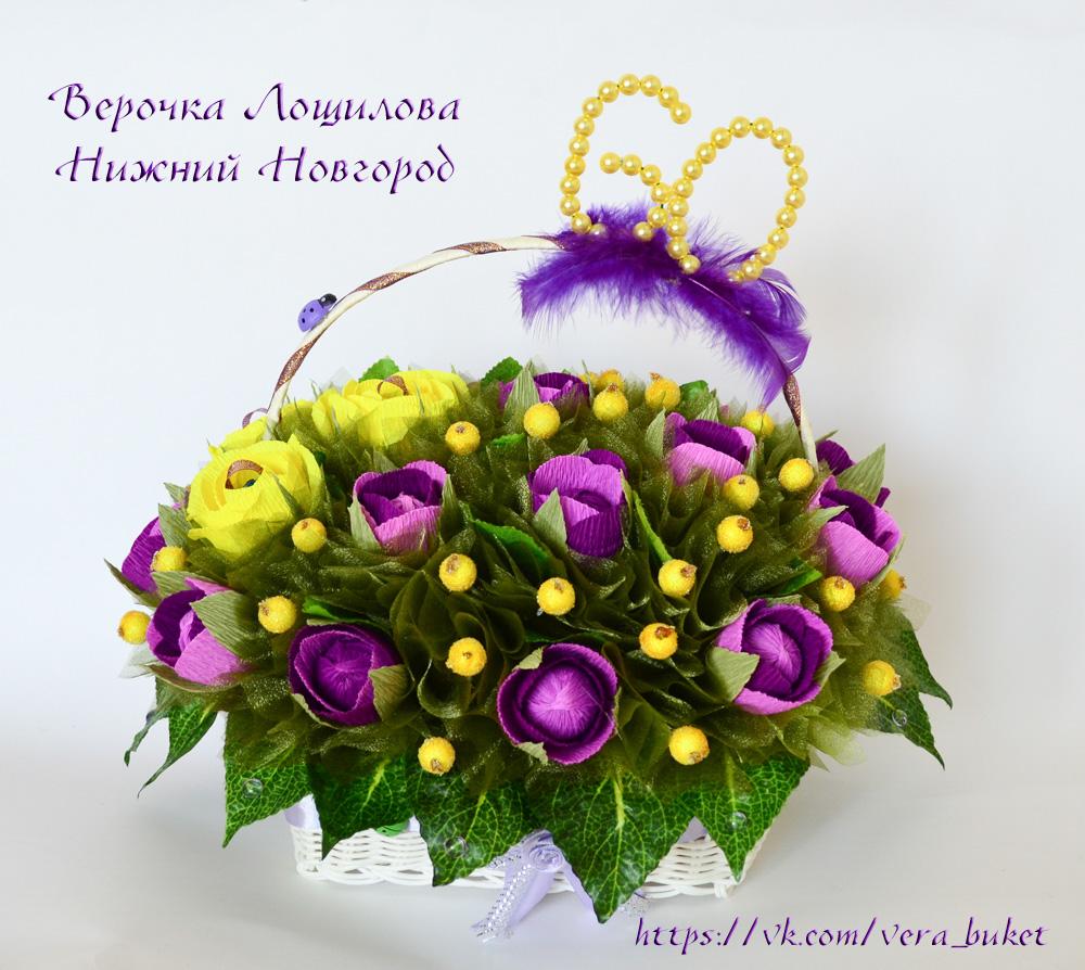 Корзина цветов на 60-летие.