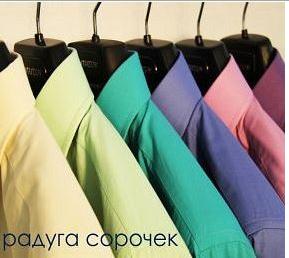 ЛИКВИДАЦИЯ СКЛАДА МУЖСКАЯ СОРОЧКА - 270р