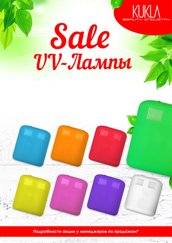 Нереальное предложение!УФ -лампы 36вт по ценам 2013 года!!!!840 рублей!Дешевле не найти!Супер экспресс !