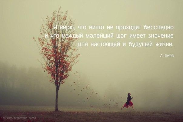 Я верю)