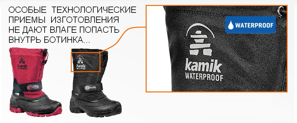 Сбор заказов. Каmik-Канада- ботинки, сапоги для для самых жестких погодных условий, будь то слякоть или мороз..Качество