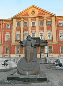 Вдовий дом Бугровых-Блиновых.