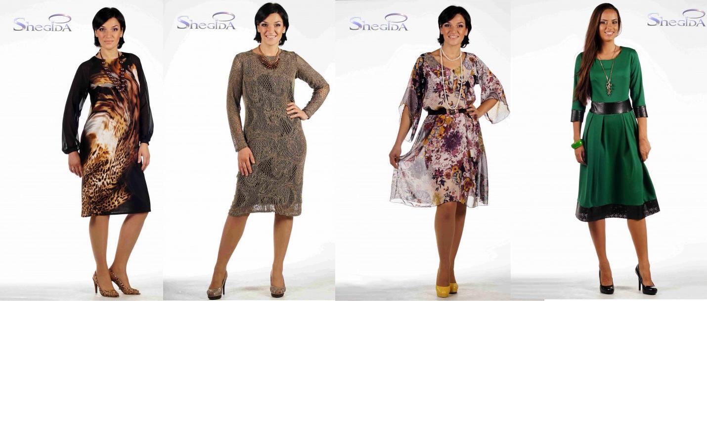 СТОП будет в пятницу по закупке Шeгuдa-16, платье для любого случая. Огромный выбор, размеры 44-64