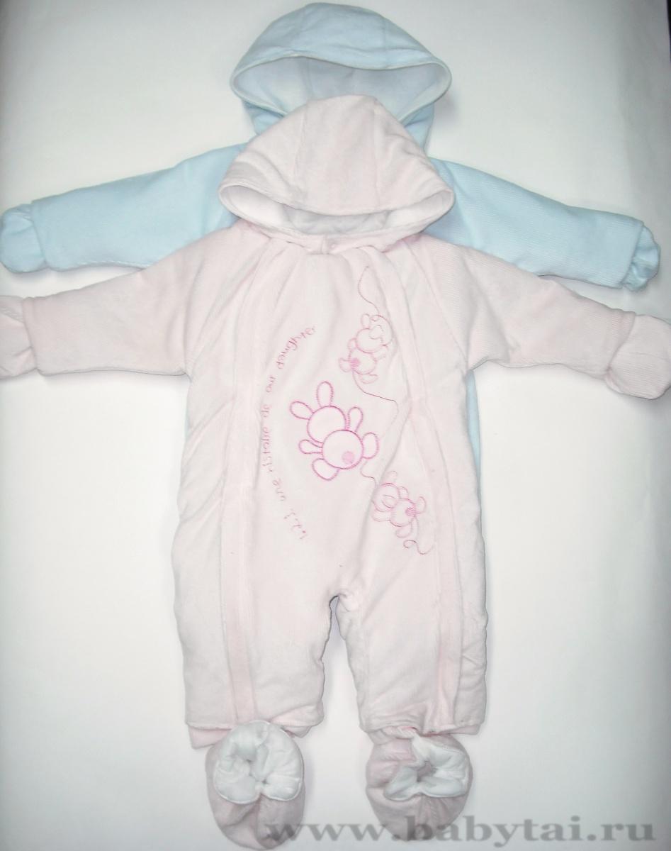 Сбор заказов. Распродажа детской одежды по 200,300,400 руб.