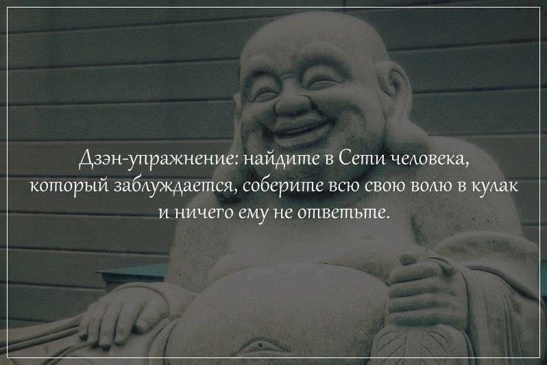 Твоя жизнь всегда движется в сторону твоей самой сильной мысли....