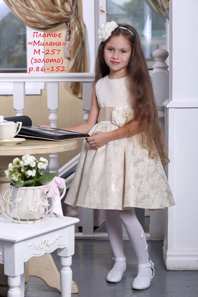 Сбор заказов. Шикарные, сногшибательные, стильные, яркие, нарядные, эксклюзивные платья ручной работы от Эльфов