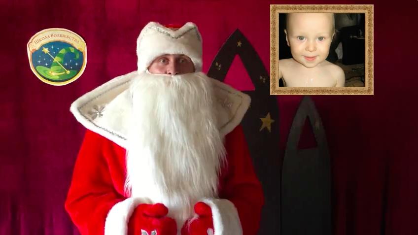 Письмо деду морозу за 114руб + видео поздравление в подарок!-2