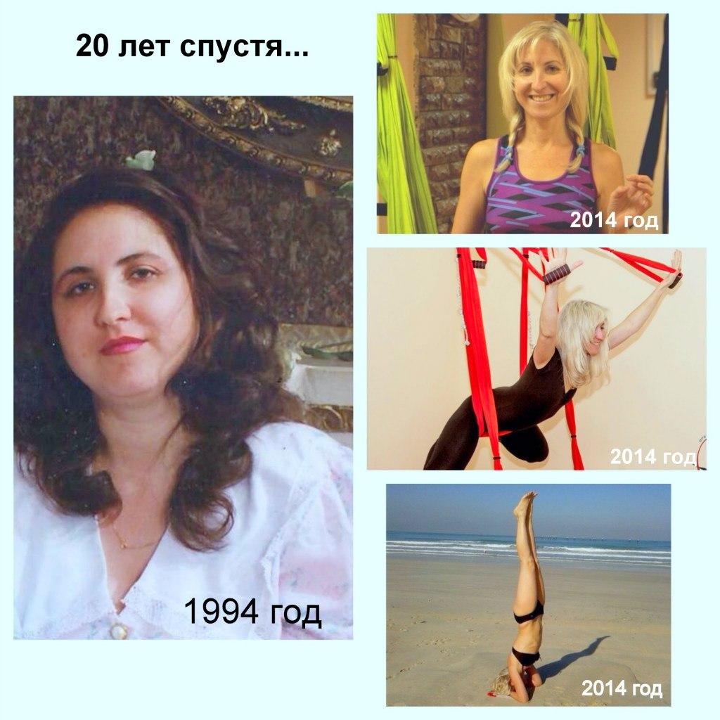 Начать жить никогда не поздно - Ольга Туева (преподаватель воздушной йоги