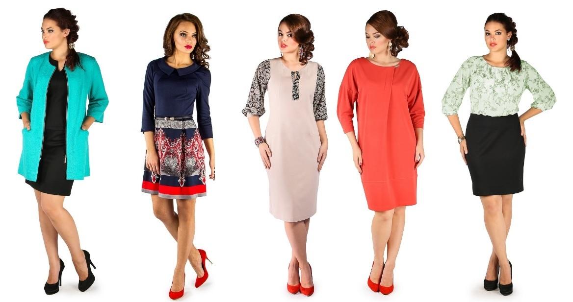 NoVita- модный,яркий и оригинальный женский трикотаж с 42 по 62 р-р. Огромный выбор платьев повседневных,офисных, праздничный. Появилось пальто.Аксесуары.Акция от 300 руб!