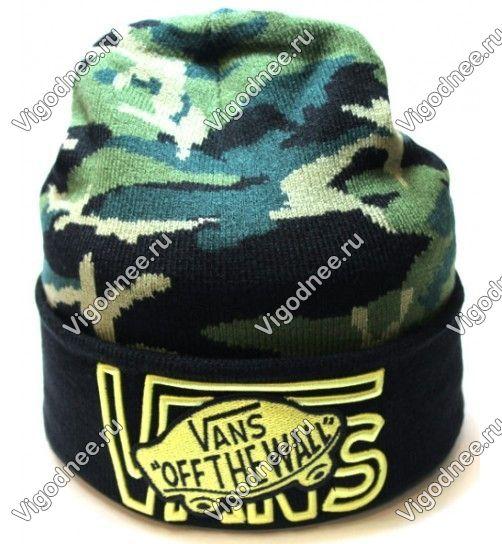 Сбор заказов. Вязанные мужские, женские и подростковые шапки (копии брендов) 300-400руб. Носить приятно, потерять не так жалко)-2