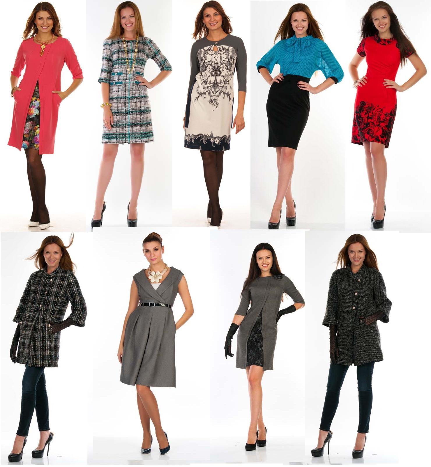 Деловое, праздничное, повседневное - платье на любой вкус 7! Распродажа летней коллекции! До 58 размера - всегда хорошее наличие! Без рядов!