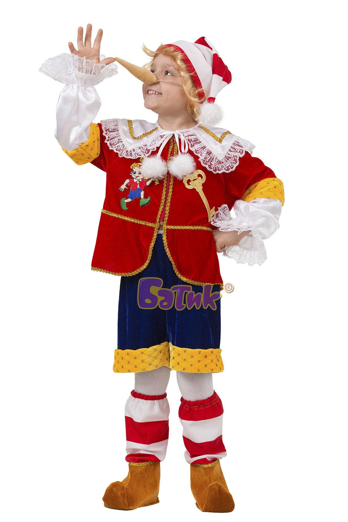 Сбор заказов. Карнавальные костюмы Батик-3. Зайчики, лисички, короли и королевы, мушкетеры, русалочки, цыганки
