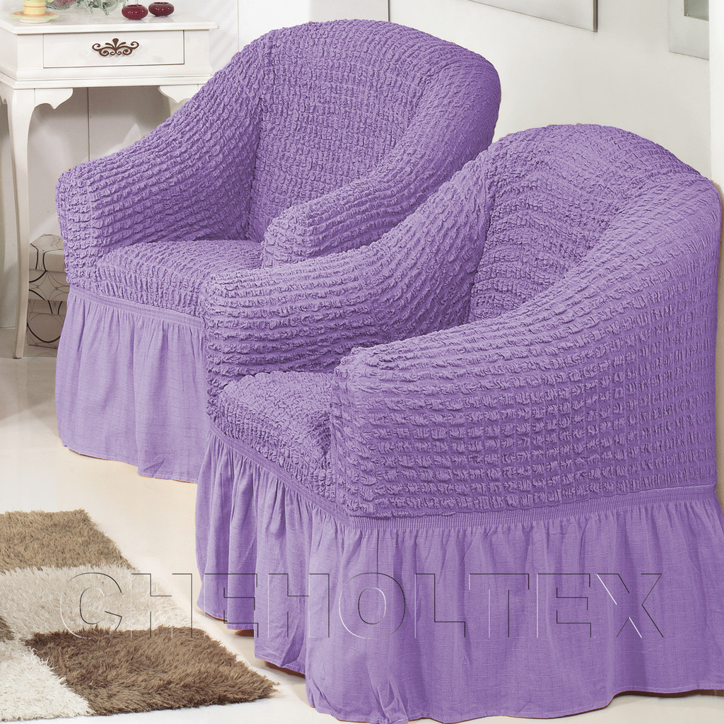 Сбор заказов. Оденем нашу мебель.Универсальные чехлы для диванов, кресел и стульев. Практично, красиво, недорого-9.