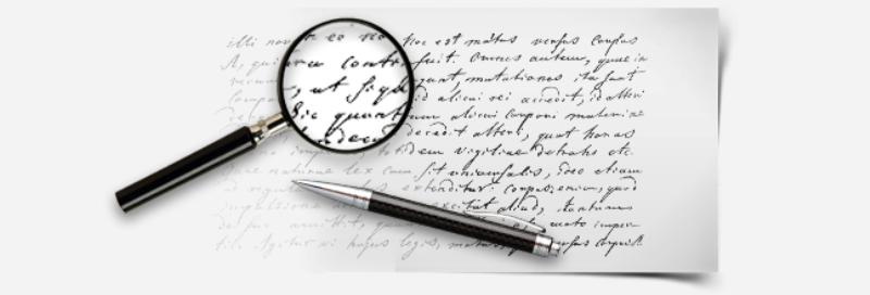 Почерковая экспертиза