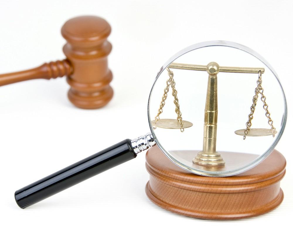 Судебная экспертиза
