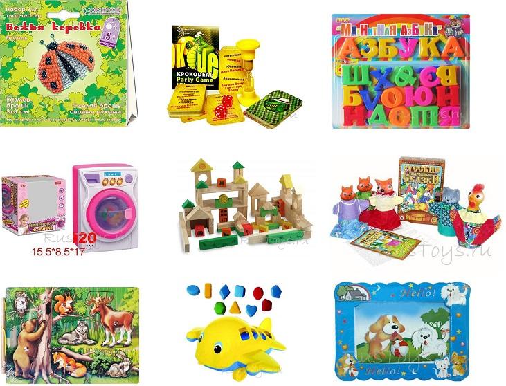 Умные игрушки 20. Развивающие игры (логика , моторика, пространство). Все для творчества (рисуем, лепим, шьем, украшаем