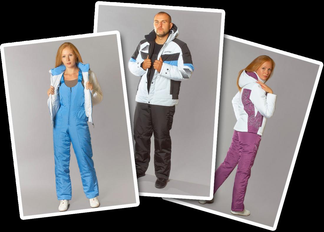 Сбор заказов. Утепленные костюмы, куртки,брюки, полукомбинезоны. Женская, мужская, детская линии.Без рядов-10