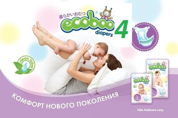 Сбор заказов. ECOBOO подгузники японского бренда, недавно появившегося на рынке России. Уникальная разработка и