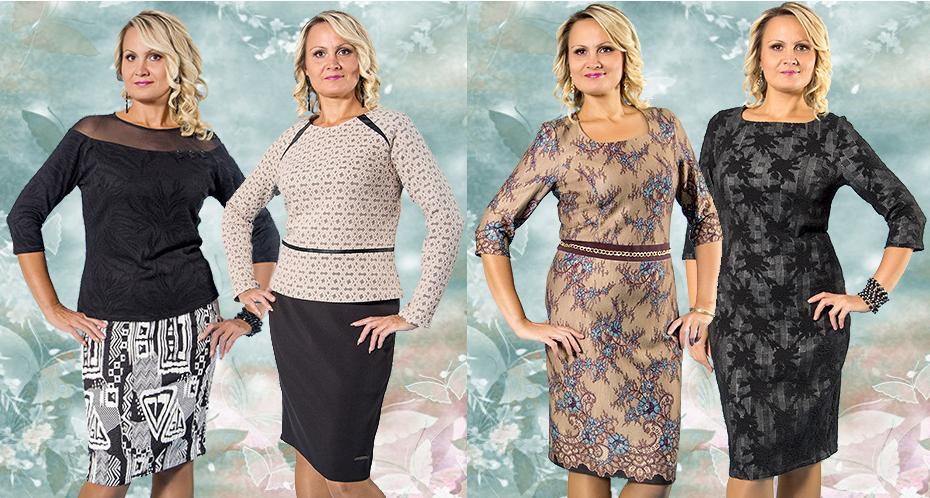 Bиpджи Cтaйл-5. Правильные платья для леди размеров 48-60! Нарядные модели для торжеств и на каждый день.