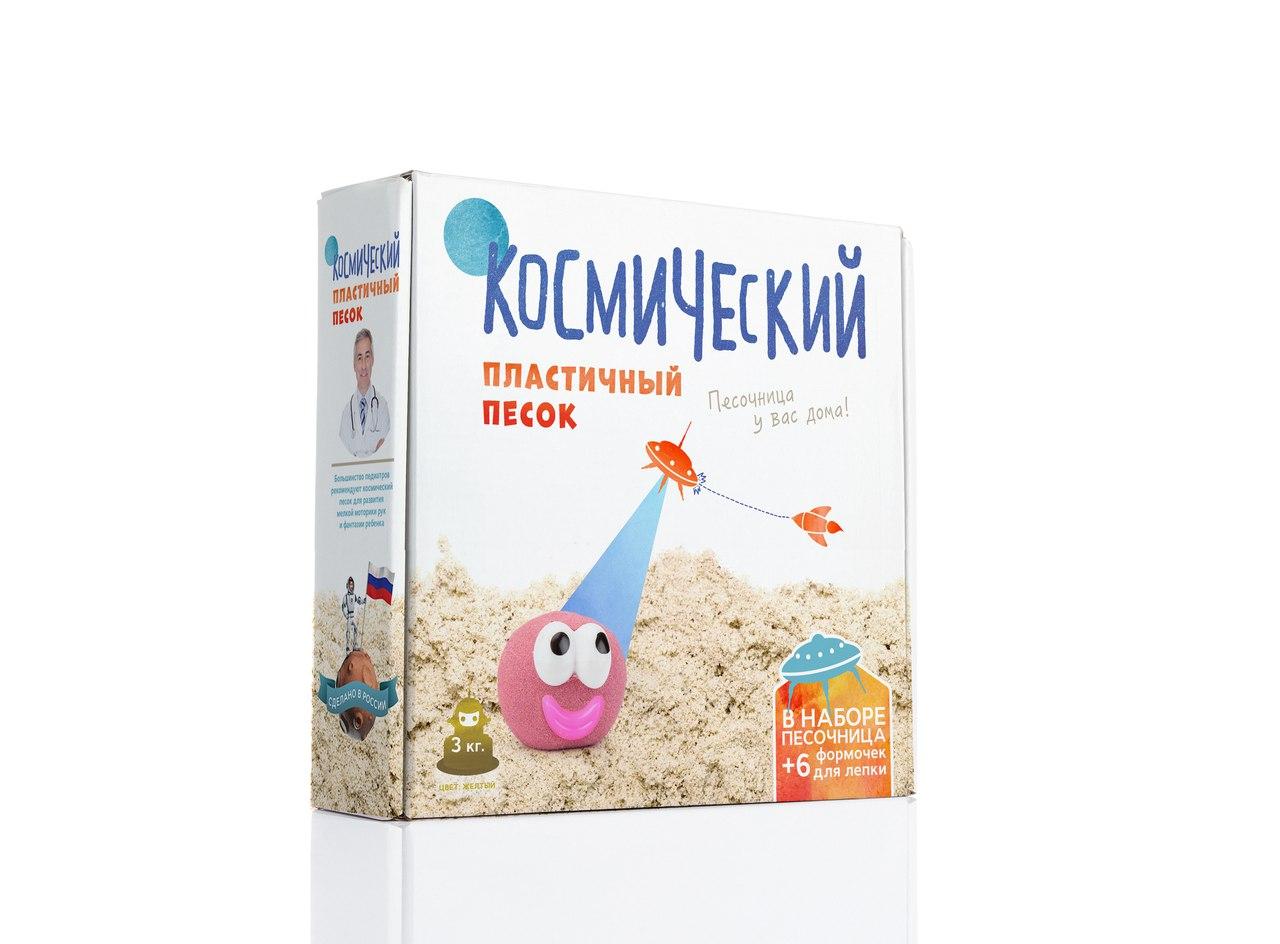 Всё тот же кинетический песок, только в новой упаковке и от другово поставщика. Соответственно цены радуют!)))