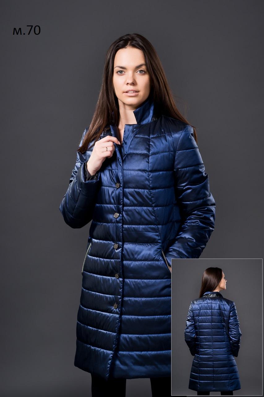 Сбор заказов. Элегантные пальто и куртки от Беатрис с 42 по 58р-р! Совершенный покрой, отсутствие любых излишеств, безукоризненное качество, сдержанность и четкий силуэт. Без рядов!