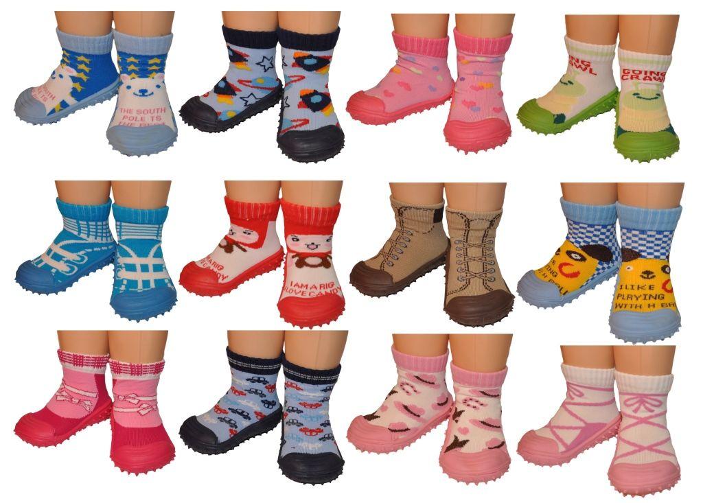 Сбор заказов. Hobby Line: колготки, джеггинсы, теплые и хлопковые носки, шарфы, тапочки-носочки и прочие нужности для детей-5. Без рядов. Огромные галереи, много распродажи