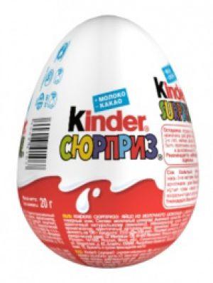 Сбор заказов.Кин~дер Сюрприз-любимый шоколад с игрушкой у детей и взрослых.Разные коллекции!А также Монетный