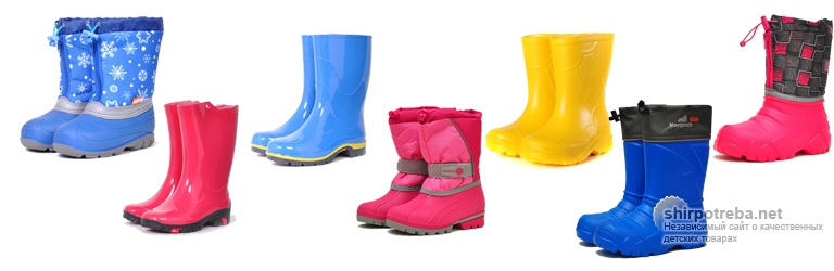 Сбор заказов. NordMan - резиновая и ЭВА обувь ведущего российского производителя. Без рядов!!! Выкуп 7