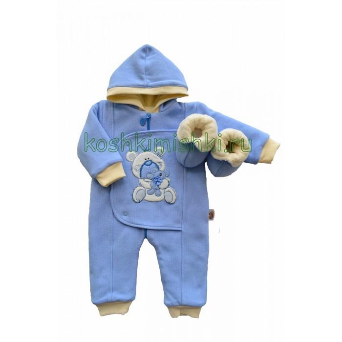 Сбор заказов. Качественная, не дорогая детская одежда Кошки-мышки от 0 до 7 лет. Много тепленьких костюмов и