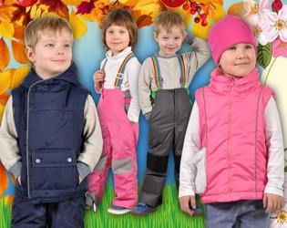 Сбор заказов. Распродажа детской одежды ТМ Филиппок. Меховые шапки от 45р по распродаже и новая яркая коллекция шапочек. Драповые пальто, меховые жилеты, толстовки и демисезонные брюки отличного качества по акционным ценам.