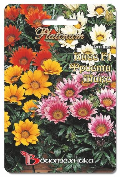 Добавила новинки в семена, очень много цветов!