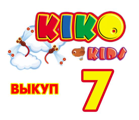 Сбор заказов. Детская верхняя одежда Кико. Зима 2015/16. Распродажа. Выкуп 7