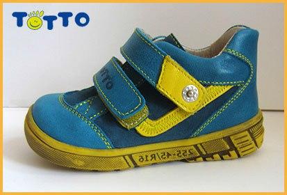 Лучшая ортопедическая обувь для маленьких и больших ножек - 45.