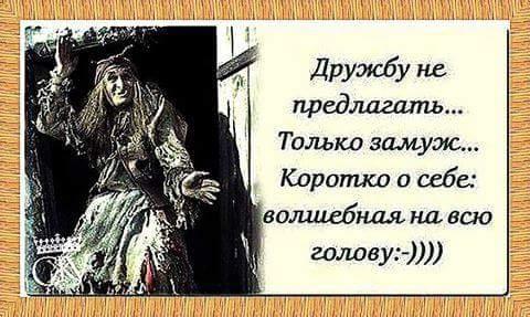 Чем проще баба, тем сложнее у неё маникюр... (с) К. Собчак