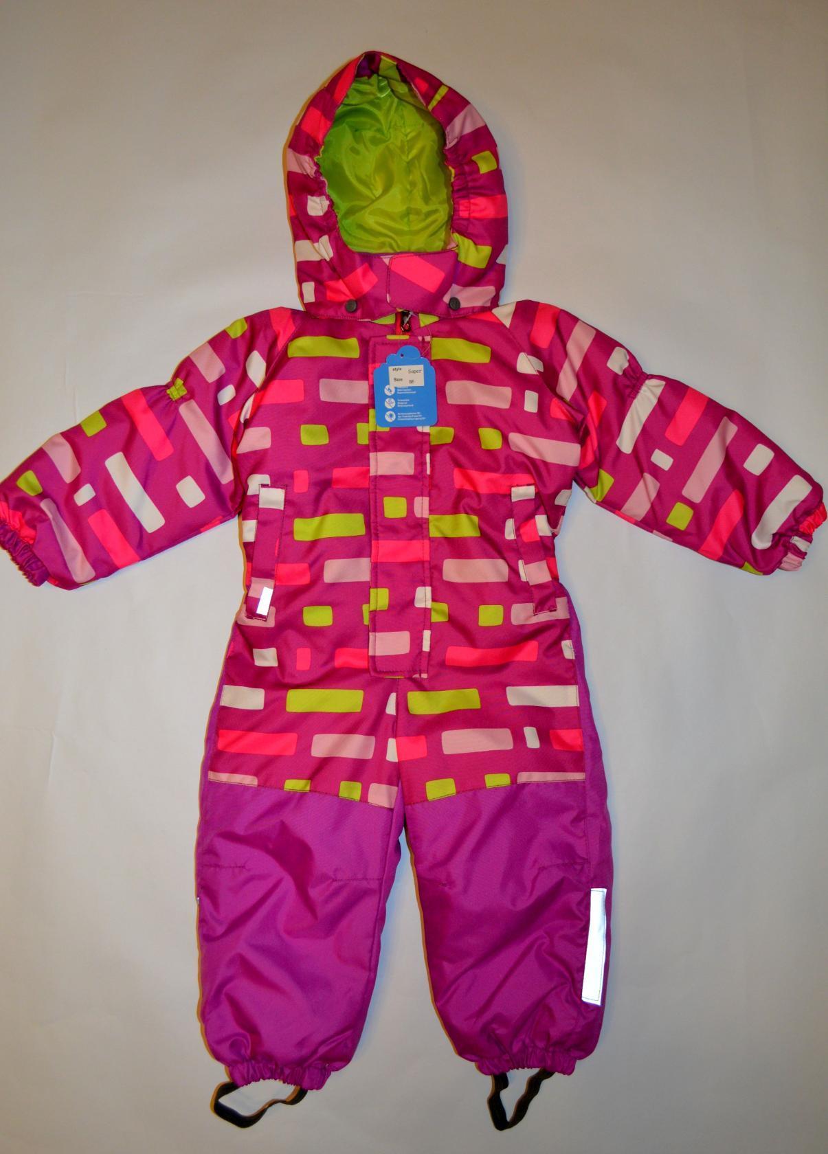 Сбор заказов. Super gift детская мембранная верхняя одежда. Аналог известной и любимой ТМ по очень привлекательным ценам
