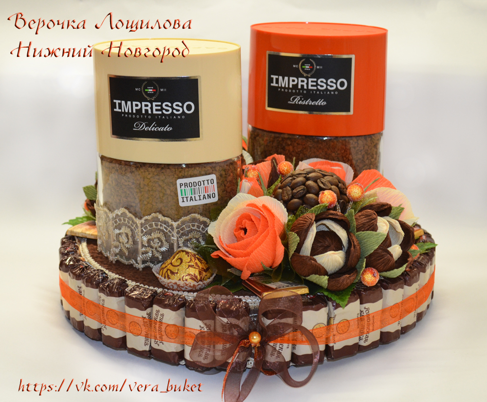 Оформление 2-х баночек кофе Impresso