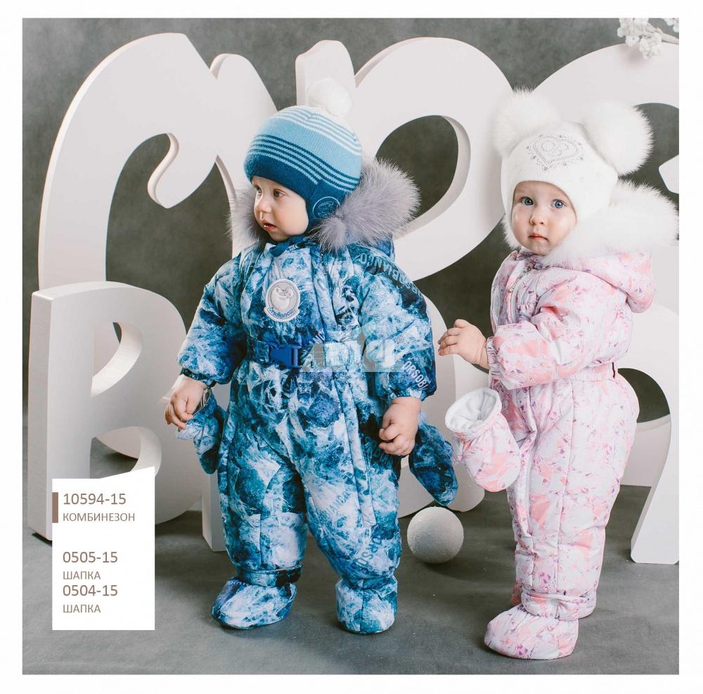 Сбор заказов. Artel-одежда для любимых детей. Стильно, качественно, комфортно