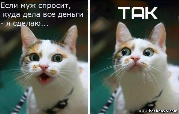 Это точно :)