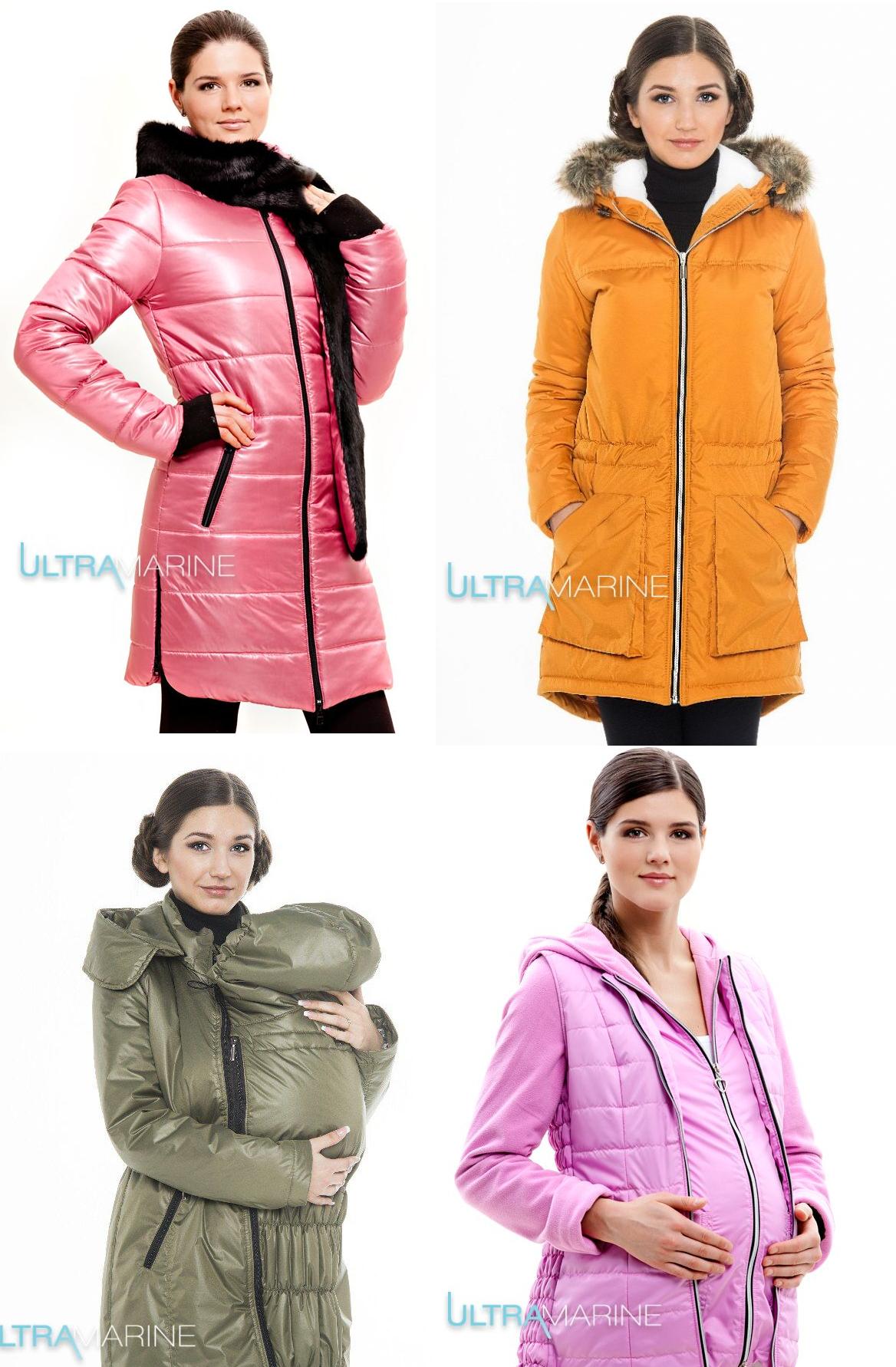 Сбор заказов. Верхняя одежда для беременных и слингоношения и просто отличные куртки 3в1 на все сезоны - 23
