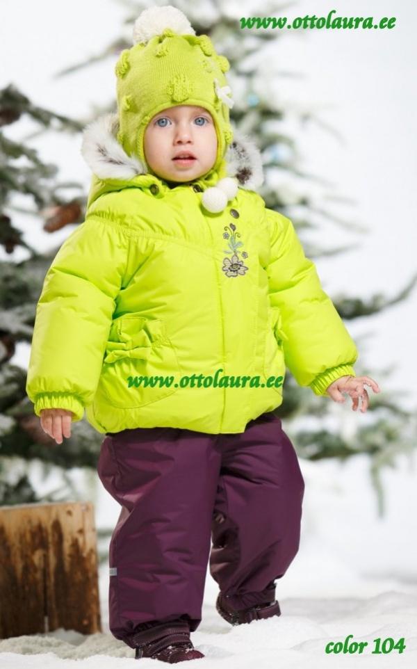Новый год к нам мчится! Снег уже кружится! Есть еще кто зиму детям не купил?
