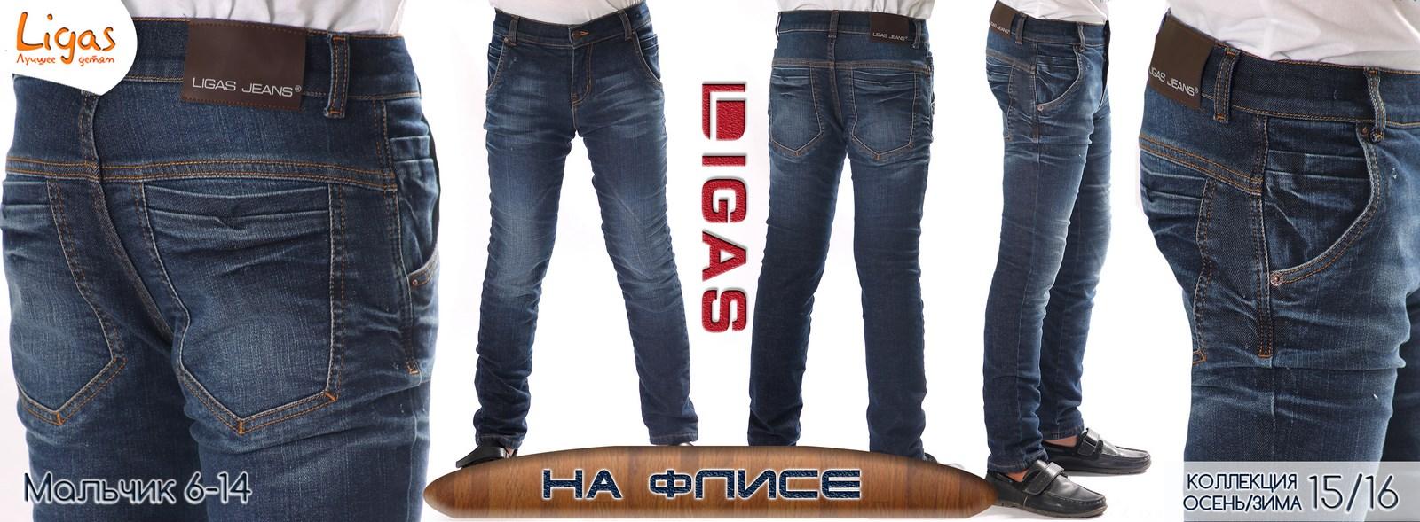Новинки и пополнение по размерам в детских и взрослых джинсах!