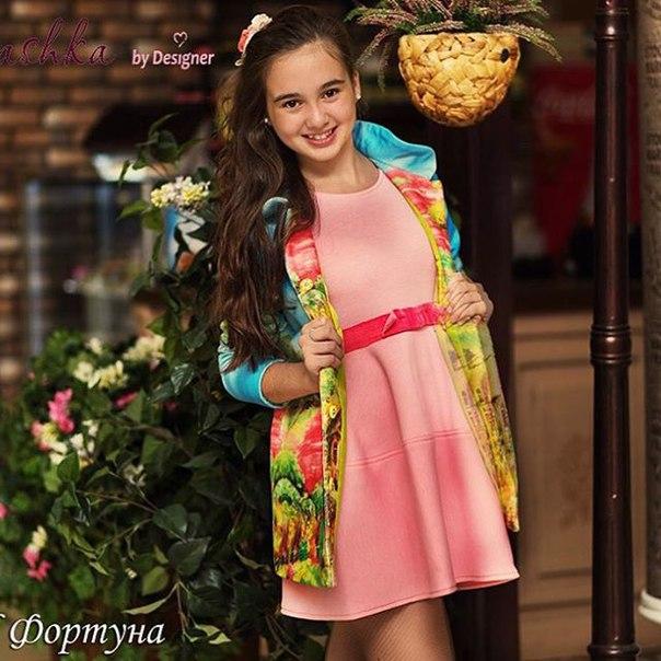 ТЕМА Сбор заказов. Дизайнерская одежда премиум класс по доступным ценам! Новый бренд для детей и подростков. Футболки