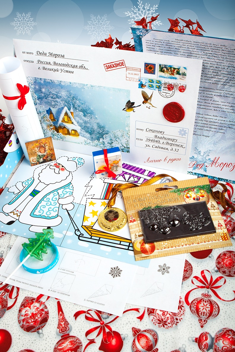 Сбор заказов. Почта Деда Мороза! Подарите ребенку новогоднюю сказку!
