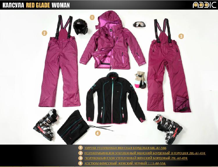 Аddiк Sроrt-42. Будь в спортивной форме! Все виды одежды для спорта, фитнеса и активного отдыха, для взрослых и детей. Зимняя мембранная одежда по супер ценам!
