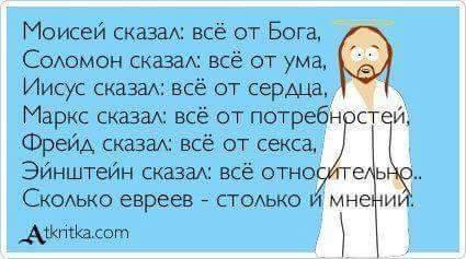� ������� ���, ������� ������ ����������� - �����...)))