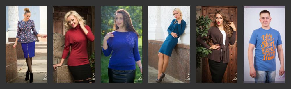 Сбор заказов. Ура! Безумная распродажа блузок Лала Стайл - от 99 руб, мужские футболки по 139 и 149 руб! Не упустите