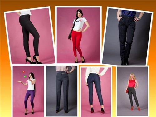 Брюки и юбки от Диана Супер-низкие цены отличное качество! Без рядов
